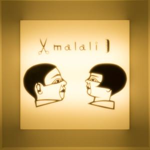 南堀江の美容室・ヘアサロン – ムラリ malali